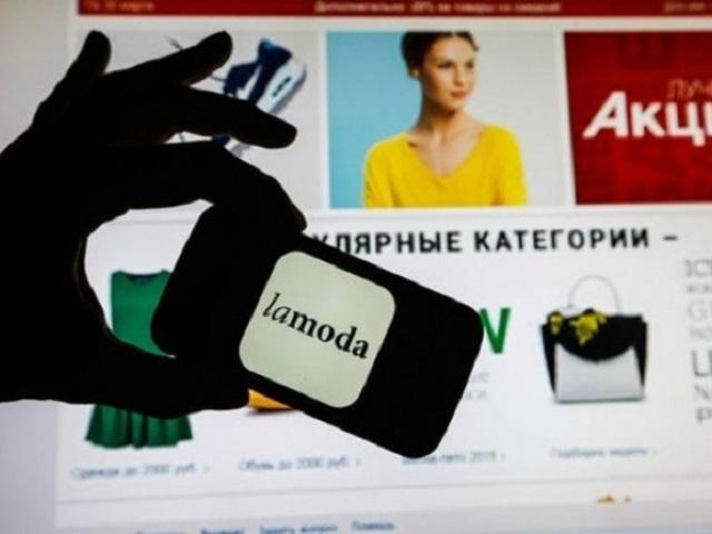 Ламода: як відписатися від розсилки на електронну пошту та СМС розсилки? Як підписатися на розсилку Ламода та отримати купон? Секретні знижки на Ламода з персональної розсилки