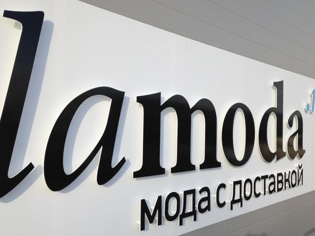 Як знайти сайт інтернет магазину Ламода і подивитися каталог товарів, жіночого та чоловічого одягу, взуття, сумок з цінами?