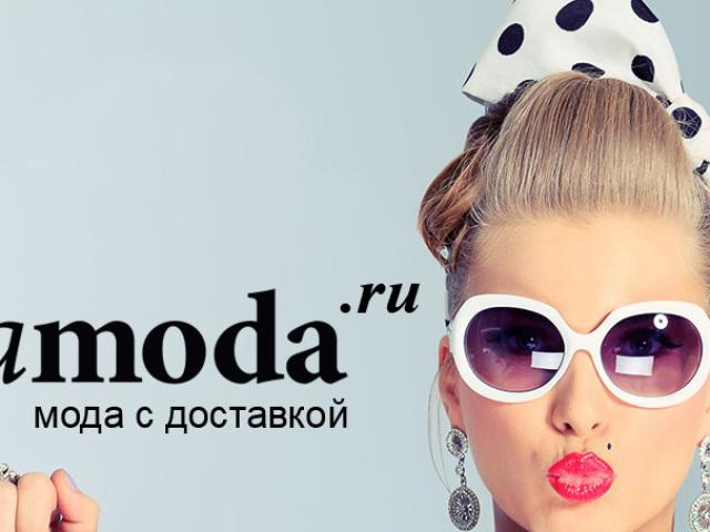 Ламода — контакти. Як подзвонити в Ламода оператору для замовлення і службу підтримки клієнтів?