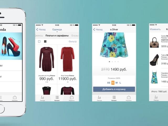 Як завантажити і встановити мобільний додаток Ламода безкоштовно на телефон Андроїд і Айфон? Як придбати та оформити замовлення через мобільний додаток для Андроїд і Айфон?