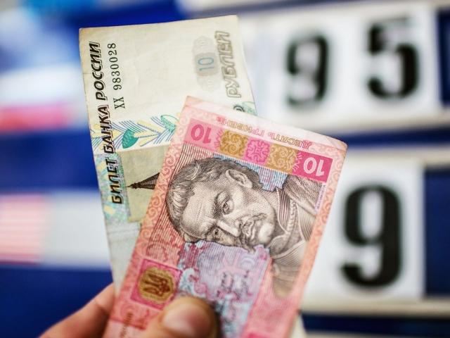 Скільки рублів у гривні за курсом української на сьогодні? Як перерахувати українські гривні на рублі самостійно: схема перекладу