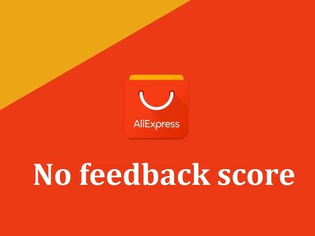 «No feedback score», «Feedback score», «Net err please refresh or feedback»: як переводиться, що означає на Алиэкспресс?