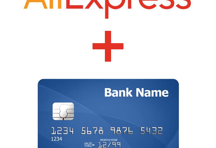 Можна розплачуватися за покупки кредитною карткою банку на Алиэкспресс? Чи можна оплатити замовлення на Алиэкспресс кредитною карткою Ощадбанку, Тінькофф Алиэкспресс?