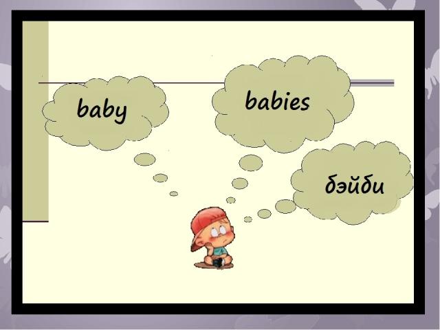 Як буде по-англійськи звучати слово «ДИТИНА» і поширені словосполучення зі словом «ДИТИНА»: переклад на англійську мову