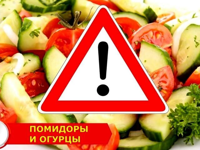 Помідори та огірки можна або не можна їсти разом? Які продукти допомагають засвоюватися помідорам, огіркам?