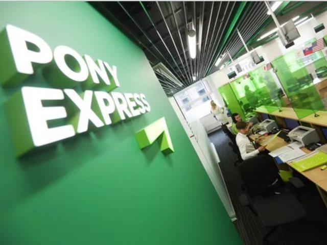 Кур'єрська служба експрес Pony Express — відстеження посилок та поштових відправлень з Китаю в РФ з Алиэкспресс за номером треку замовлення: посилання на сайти відстеження. Pony Express: відгуки, терміни і час доставки з Алиэкспресс в Росію, куди пр