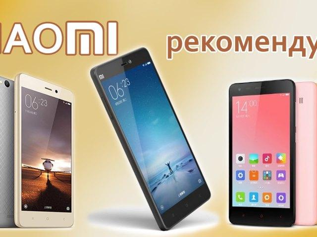 Мобільний телефон Xiaomi Redmi 4 і Xiaomi MI4 на Алиэкспресс: огляд, характеристики, відгуки. Як замовити смартфон Xiaomi Redmi 4 на Алиэкспресс: каталог, ціна
