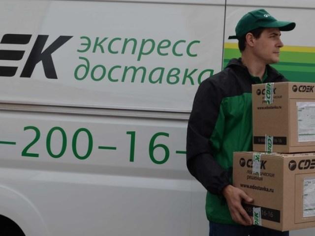 Компанія доставки CDEK: як швидко йде посилка з Китаю з Алиэкспресс? Безкоштовна доставка компанією CDEK з Алиэкспресс? Відслідковується доставка службою CDEK на Алиэкспресс?