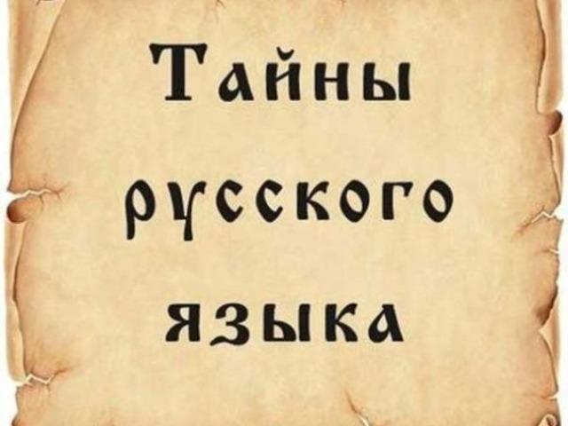 Як правильно говорити і написати: НЕМАЄ або НЕМАЄ? Чи є таке слово НЕМАЄ в російській мові?