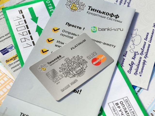 Банк Тінькофф: як правильно закрити кредитну, дебетову, Платинум, Блек, Тінькофф Алиэкспресс карту, розрахунковий рахунок через інтернет? Як закрити карту Тінькофф: відгуки