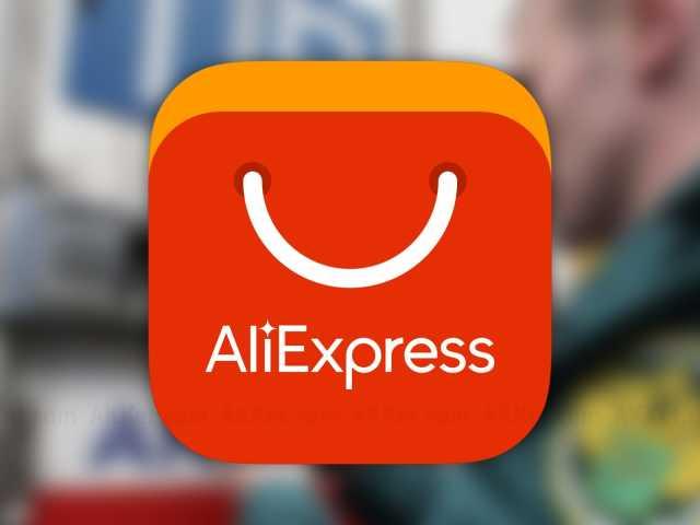 Замовлення з Алиэкспресс на абонентський ящик можна відправляти? В адресі доставки вулиця — абонентський ящик на Алиэкспресс: як заповнювати?