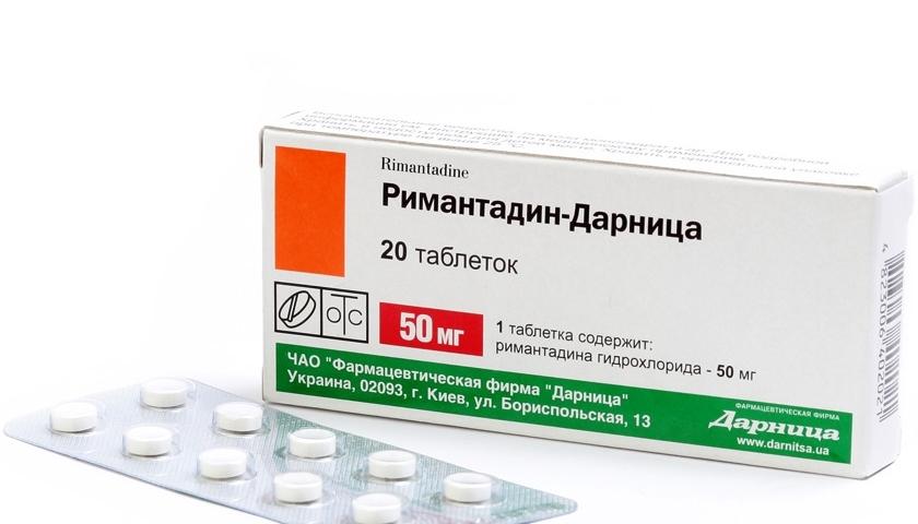 Римантадин – таблетки: інструкція із застосування, дозування дорослим та дітям, склад, показання, протипоказання, аналоги, відгуки. Римантадин або Ремантадин: в чому різниця, відмінність, що краще?