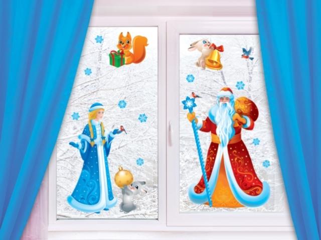 Дід Мороз і Снігуронька на вікно з паперу для прикраси вікон до Нового року: роздрукувати і вирізати шаблони і трафарети для наклейки і малювання на вікнах, фото. Снігуронька та Дід Мороз разом, на санях з оленями з паперу: трафарети, шаблони, витинанки д