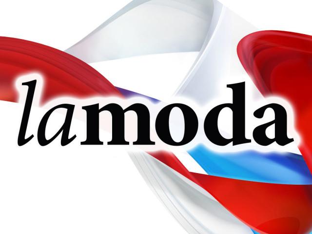 Ламода — інтернет магазин: коли Чорна П'ятниця у 2019 році? Які знижки на Ламода в Чорну П'ятницю в 2019 році?