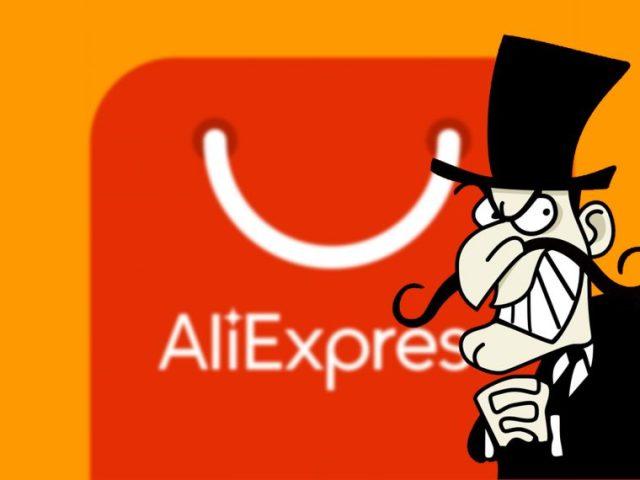 Чому замовлення закритий на Алиэкспресс після оплати: причини. Статус замовлення «Закритий» на Алиэкспресс: що це означає, як повернути гроші, чи потрібно відкривати спір?