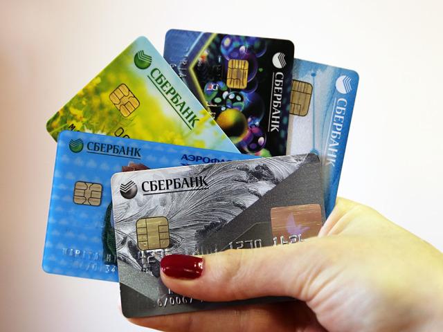 Чи можна оплатити покупку на Алиэкспресс карткою Ощадбанку? Як оплатити карткою Ощадбанку замовлення на Алиэкспресс?