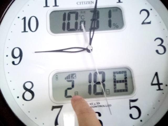 Яка нормальна кімнатна температура? Яка температура повинна бути в кімнаті? Температура в кімнаті новонародженого дитини: норма