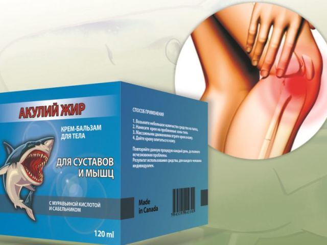 Чому болять суглоби? Способи діагностики причин болю в суглобах. Крем Акулячий жир для суглобів: як користуватися, щоб позбутися від болю в суглобах?