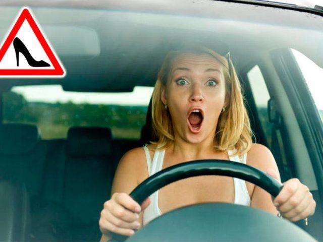 Причини страху водіння автомобіля і шляхи їх подолання. Як контролювати свій страх водіння автомобіля?