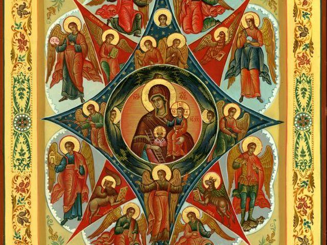 Чудодійний образ Божої Матері «Неопалима Купина»
