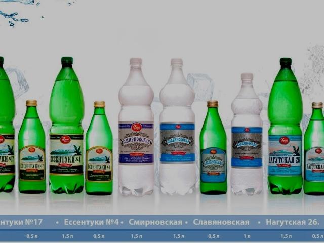 Лужна мінеральна вода з газом і без газу: назви, список. Застосування лужної мінеральної води при подагрі, панкреатиті, гастриті, для інгаляцій небулайзером: рецепти