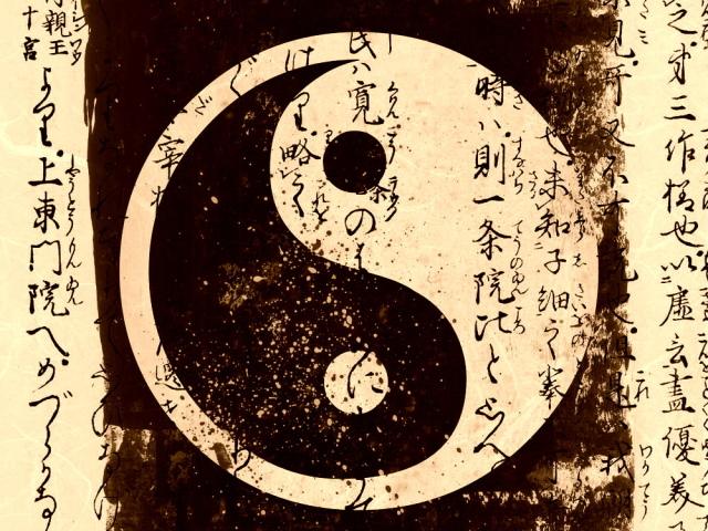 Знак Інь і Ян: зображення символу, звідки виник, суть, проекції. Наше життя в стилі Інь-Ян