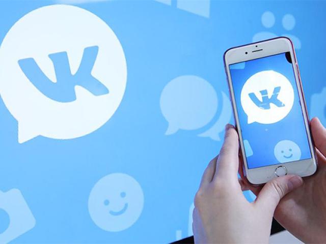 Як приховати чужі пости на стіні Вконтакті: як це зробити? Приховати свої записи на стіні Вконтакті: можна? Як приховати пости на стіні з мобільної версії ВКонтакте?