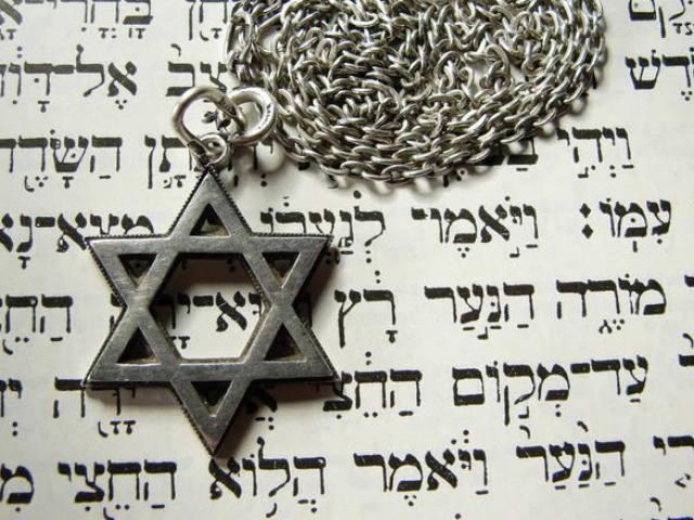Ідиш та іврит: в чому різниця?