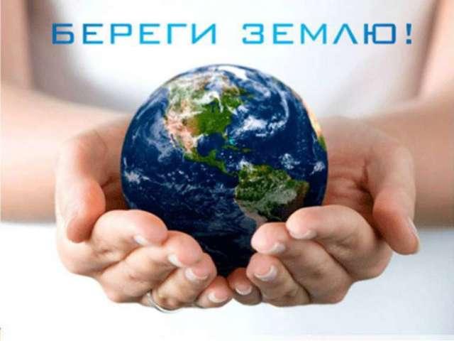 Глобальні екологічні проблеми: світова екологічна проблема, екологічна ситуація в Російській Федерації. Як вирішувати глобальні та місцеві екологічні проблеми?