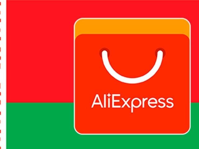 Замовлення товару в Білорусі з Алиэкспресс. Як в Білорусі можна сплатити за покупку на сайті Алиэкспресс?
