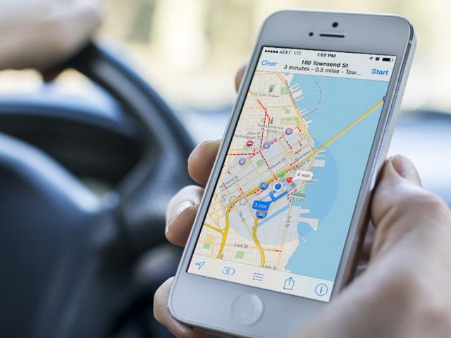 Карти для Айфона без інтернету — де знайти? Оффлайн карти для Айфона: огляд, список