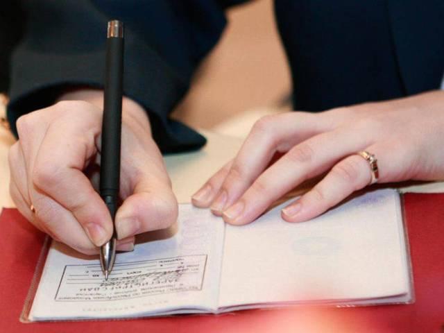 Реєстрація та прописка — в чому різниця? Обов'язково робити реєстрацію, якщо є прописка?