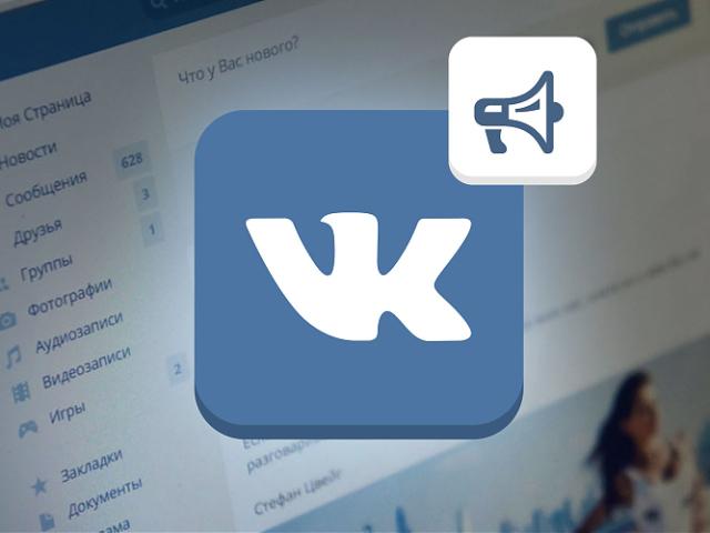 Як зробити опитування ВК на своїй сторінці в групі: покрокова інструкція. Як створити опитування в мобільному додатку Вконтакте?