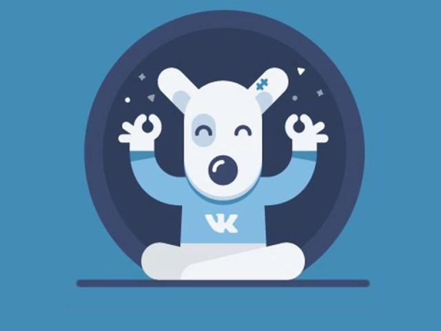 Як видалити групу Вконтакте назовсім: інструкція