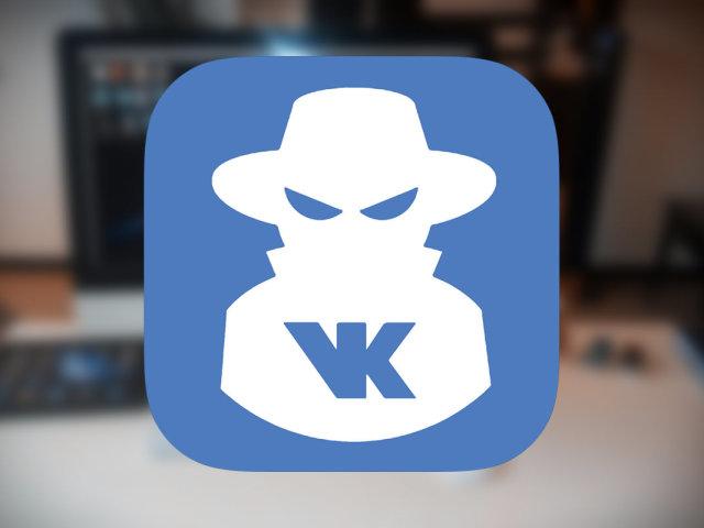 Як обмежити доступ до своєї сторінки Вконтакті через чорний список, приватність? Навіщо обмежувати доступ до своєї сторінки Вконтакті?