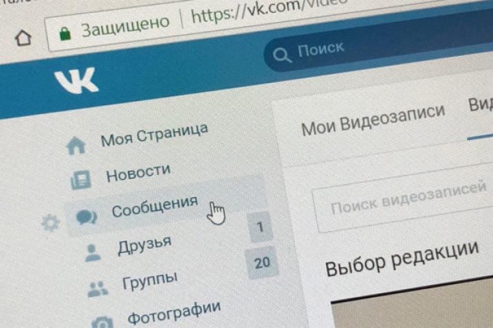 Як видалити всіх друзів Вконтакті: способи. Можна видалити всіх друзів Вконтакте?