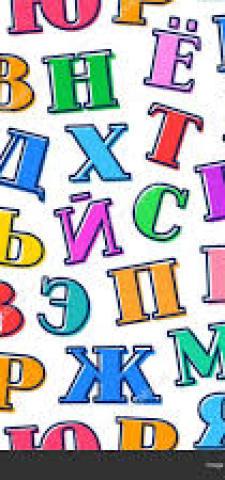 Як писати кольоровими літерами Вконтакте? Можна використовувати кольоровий шрифт в ВК?