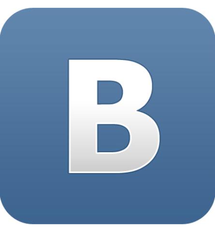 Де і як знайти усі свої коментарі Вконтакте? Коментарі в ВК — як подивитися з комп'ютера, телефону?