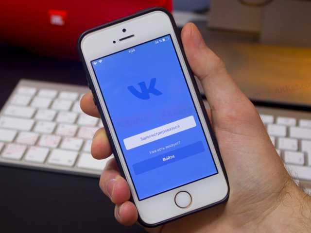Як знайти людину за номером телефону в ВК: інструкція. Чи можна знайти за номером телефону у соцмережі Вконтакте без реєстрації?