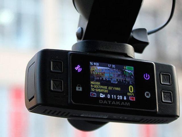 Як вибрати відеореєстратор для автомобіля — на що звернути увагу? За якими параметрами вибрати відеореєстратор для автомобіля?