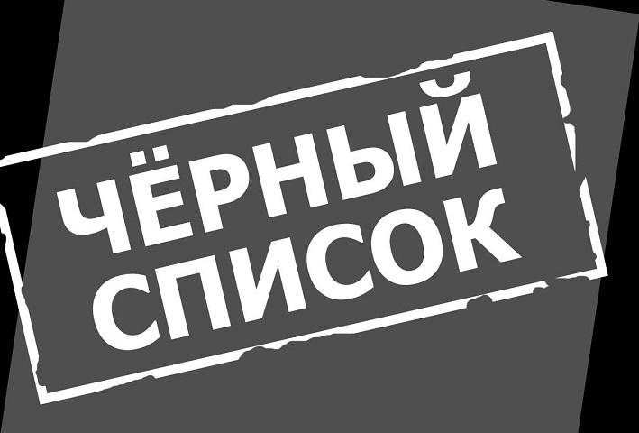 Як обійти чорний список ВКонтакте? Як видалити себе з чорного списку групи, користувача в ВК? Як вийти з чорного списку в ВК через аномайзеры?