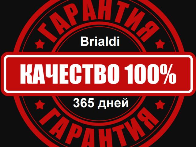 Інтернет-магазин Brialdi: гарантії на шкіряні сумки