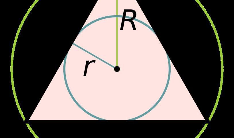 Рівносторонній трикутник: всі правила