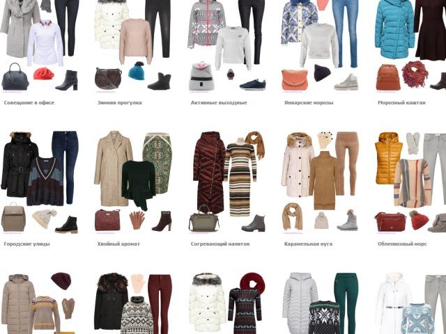 Вайлдберриз: як отримати доступ до онлайн консультації стиліста? Модні образи від стилістів Вайлдберриз Росії чоловічі та жіночі