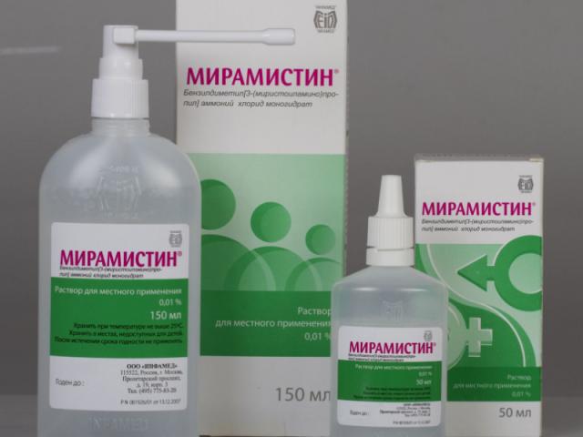 Мірамістин — інструкція по застосуванню. Як застосовувати мірамістин дітям, при вагітності?