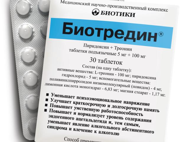 Биотредин — інструкція по застосуванню, аналоги, відгуки лікарів. Биотредин і гліцин разом, фенібут і биотредин одночасно: як і коли приймати?