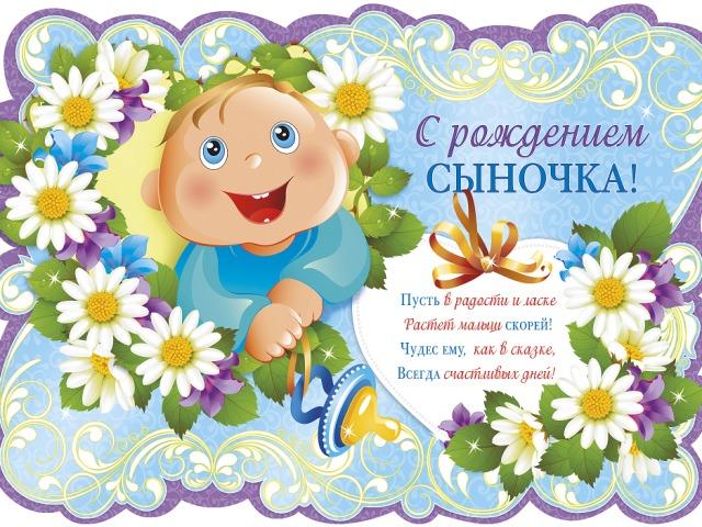 Красивий плакат на День народження хлопчика своїми руками: шаблони, фото. Як зробити гарний плакат на День народження хлопчика з побажаннями, фотографіями, з солодощів?