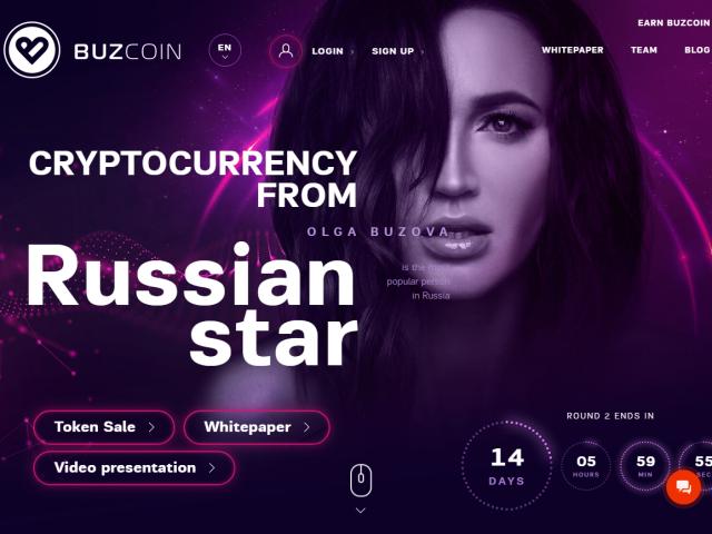 Що таке криптовалюта «бузкоин» Бузової в рублях — курс до рубля, ціна зараз, офіційний сайт, де купити? Як купити «бузкоин» через Ощадбанк онлайн? Чи Правда, що «бузкоин» рухнув: прогноз, динаміка, новини, відгуки