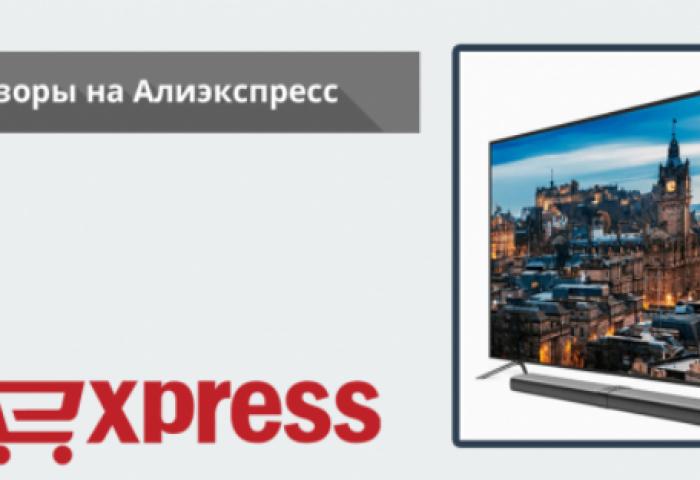 Як купити цифровий Смарт телевізор на Алиэкспресс, 32 дюйми, дзеркало, автомобільний, портативний, на стіну, для кухні, вологостійкий: огляд, ціна, каталог, відгуки, фото