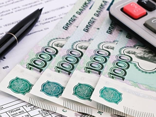 В якому банку найнижчий відсоток за споживчим кредитом: перелік та найменування банків. Як взяти споживчий кредит готівкою в банку під мінімальний відсоток? Кращі ставки за споживчими кредитами в банках: назви банків